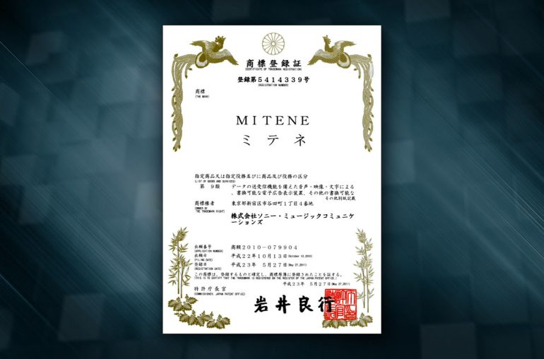 Sony Mitene