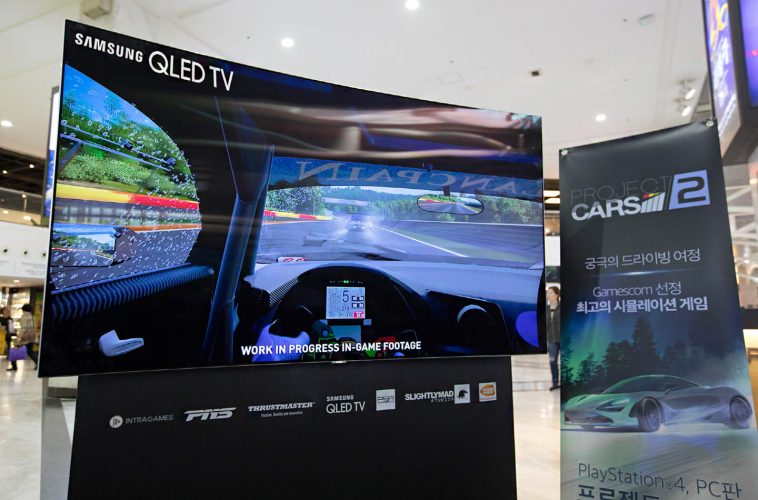 Samsung QLED gaming TV