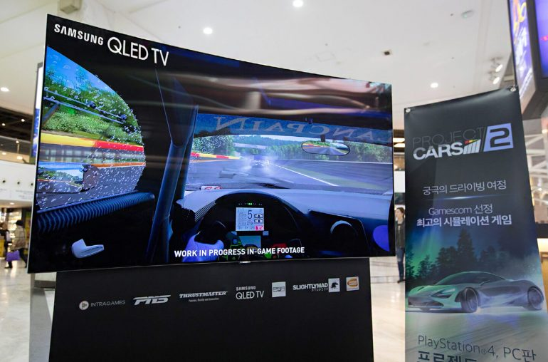 Samsung QLED gaming TV