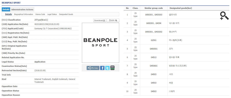 Beanpole Sport