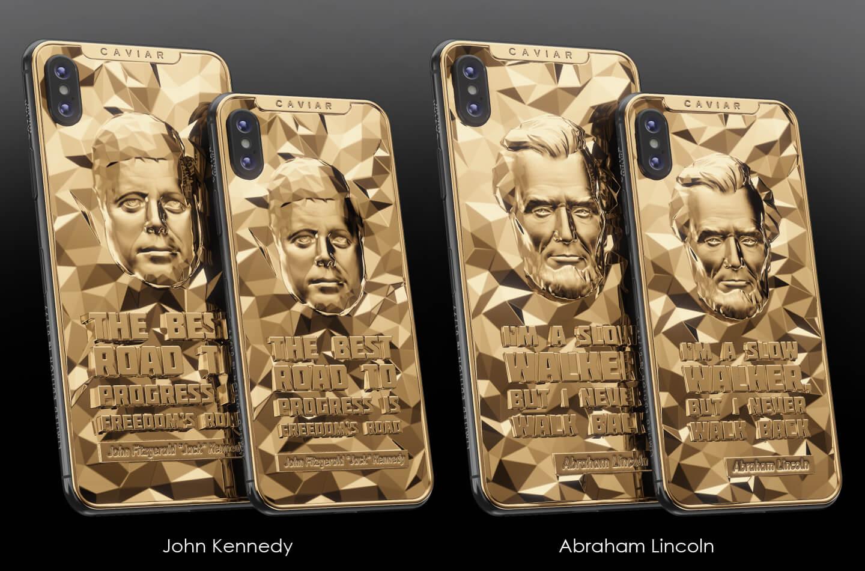 Exclusive smartphones