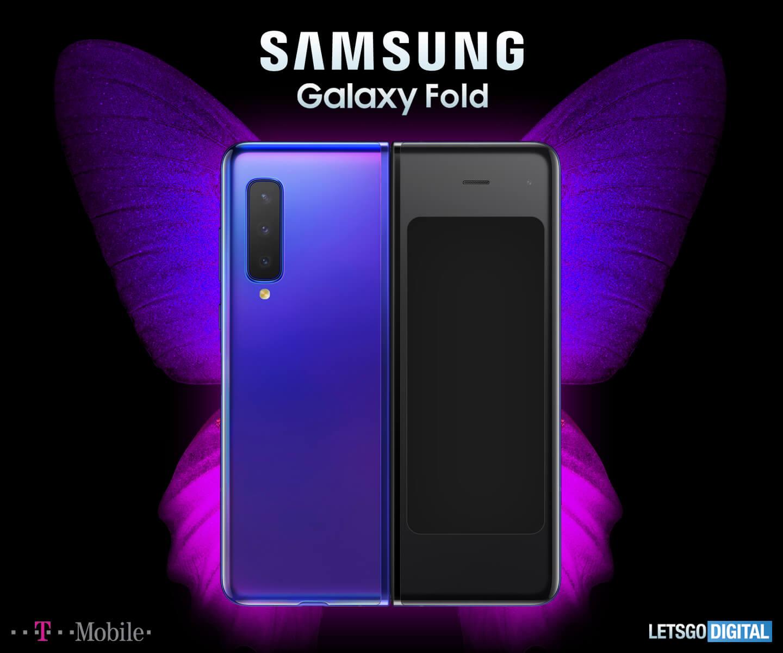 Galaxy Fold foldable phone