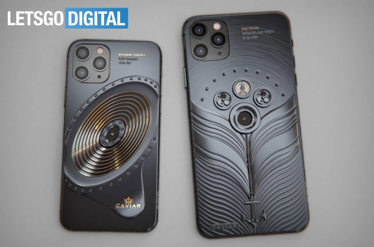 iPhone 11 Pro limited edition