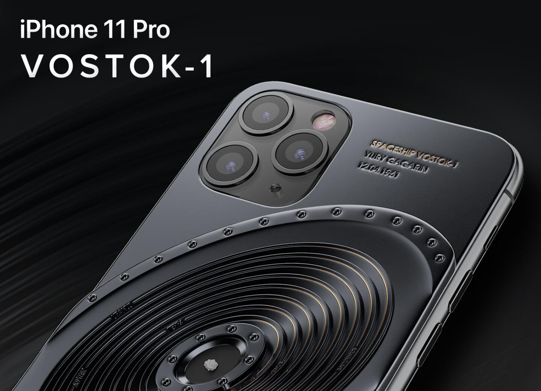 iPhone 11 Pro Vostok 1