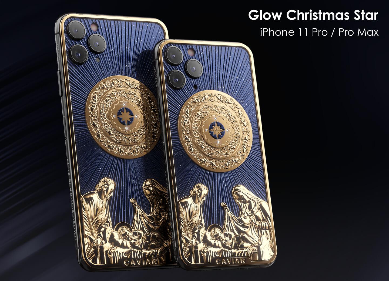 iPhone 11 Pro Glow