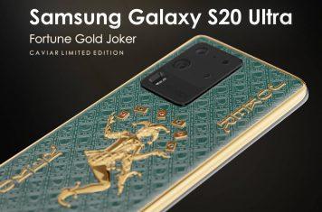 Samsung Galaxy S20 Ultra limited edition