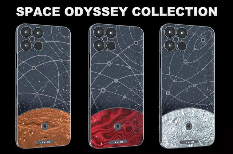 Exclusive mobile phones