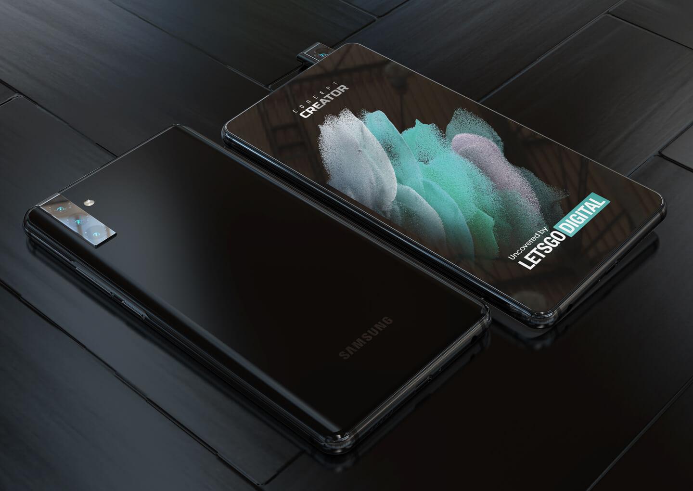 Samsung Galaxy Serie A 2021