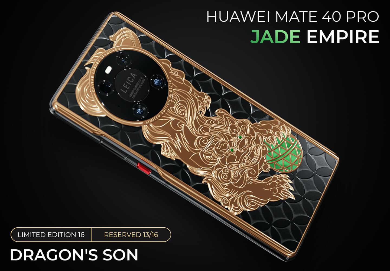 هاتف هواوي الذكي Green Jade